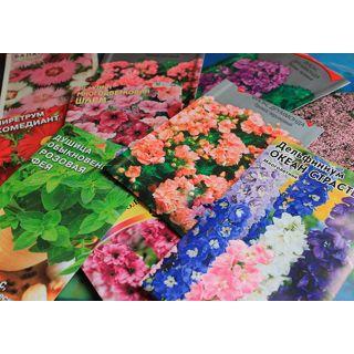 Семена цветов
