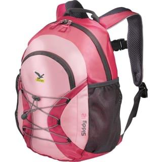 Школьные рюкзаки, сумки