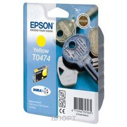 Epson C13T04744A10