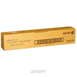 Xerox 013R00660