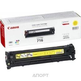 Canon 716Y