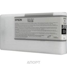 Epson C13T653800
