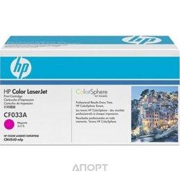 HP CF033A