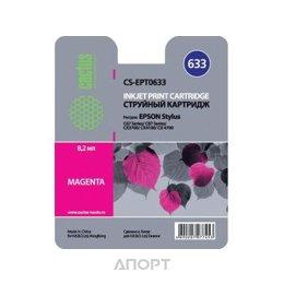 Cactus CS-EPT0633
