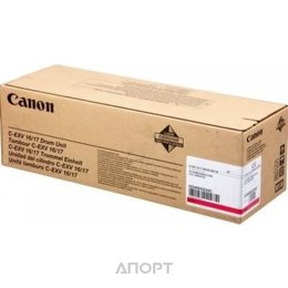 Canon C-EXV16M Drum