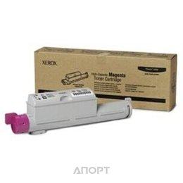 Xerox 106R01302