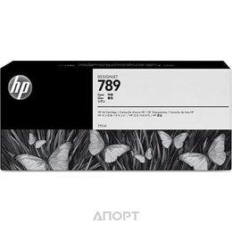 HP CH616A