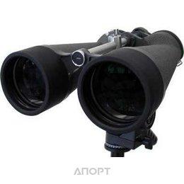 Vixen Giant 16-40x80 Zoom