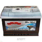 Фото Sznajder 6CT-80 Silver Premium (580 35)