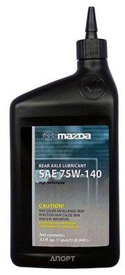 Фото MAZDA Premium High Perfomance Rear Axle Lubricant 75W-140 0,946л
