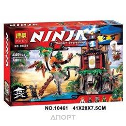 Bela Ninja Остров тигриных вдов (10461)