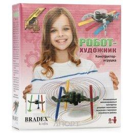 Bradex DE 0119 Робот-художник