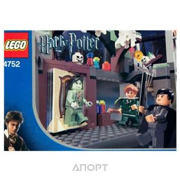 LEGO Harry Potter 4752 Урок профессора Люпина