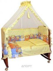 Фото Сонный Гномик Комплект постельного белья для новорожденных Лежебоки (3 предмета)