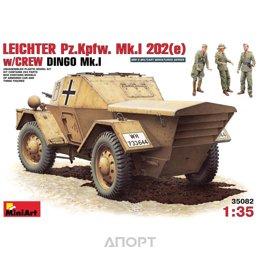 MiniArt Бронеавтомобиль Leichter Pz.kpfw. 202(e) с экипажем (MA35082)