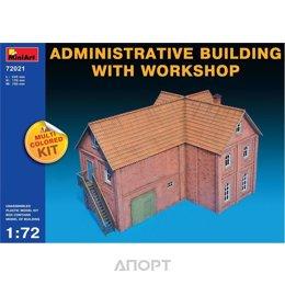 MiniArt Административное здание с мастерской (MA72021)