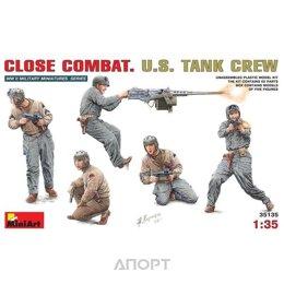 MiniArt Ближний бой. Американские танкисты (MA35135)