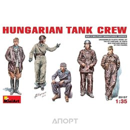 MiniArt Венгерский танковый экипаж (MA35157)