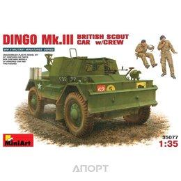MiniArt Динго Mк.III британский разведывательный автомобиль с экипажем (MA35077)
