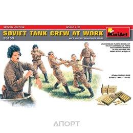 MiniArt Советский танковый экипаж за работой (MA35153)