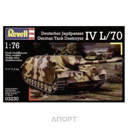 Revell Самоходно-артиллерийская установка (САУ) Jagdpanzer IV L/70. (RV03230)
