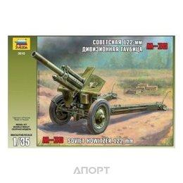 ZVEZDA 122-мм гаубица М-30 - 1:35 (ZVE3510)