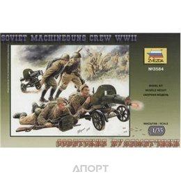 ZVEZDA WWII Soviet machineguns with crew (ZVE3584)