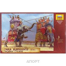 ZVEZDA Боевые слоны. (ZVE8011)