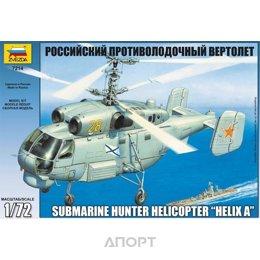 ZVEZDA Вертолет противолодочный Ka-27 (ZVE7214)