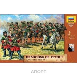 ZVEZDA Драгуны Петра I 1701-1721 (ZVE8072)