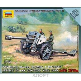 ZVEZDA Немецкая 105мм гаубица с расчетом (ZVE6121)