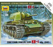 Фото ZVEZDA Тяжелый танк КВ-1 (ZVE6141)