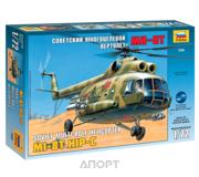 Фото ZVEZDA Советский многоцелевой вертолет Ми-8Т (ZVE7230)