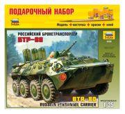 Фото ZVEZDA Российский бронетранспортер БТР-80 (подарочный набор) (ZVE3558PN)