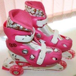 Hello Kitty 2541