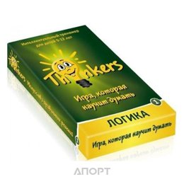 Thinkers Логика выпуск 1 (9-12 лет) (70858)