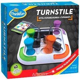 ThinkFun Турникет (1003)