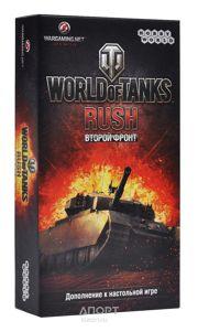 Фото Hobby World World of Tanks Rush. Второй Фронт (1194)
