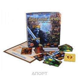 Правильные игры Подземные короли (31-01-01)