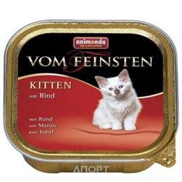 Animonda Vom Feinsten Kitten (говядина) для котят 100 г