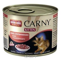 Animonda Carny Kitten (говядина, сердце индейки) для котят 200 г