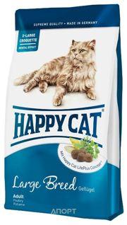 Фото Happy Cat Large Breed 300 гр
