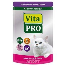 Vita Pro Консервы для стерилизованных кошек (с ягненком и курицей) 100 гр
