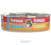 Фото Четвероногий Гурман Мясное ассорти с ягненком для котят 0,1 кг