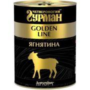 Фото Четвероногий Гурман Golden line Ягнятина натуральная 0,34 кг