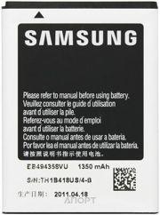 Фото Samsung EB494358VU