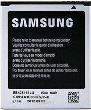 Фото Samsung EB425161LU