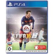 Фото FIFA 16 (PS4)