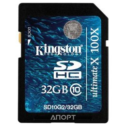 Kingston SD10G2/32GB