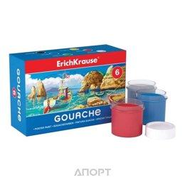 Erich Krause 35158